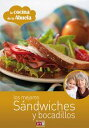 Los mejores s ndwiches y bocadillos【電子書籍】 Olivier Laurent