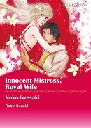 INNOCENT MISTRESS, ROYAL WIFE (Mills & Boon Comics)