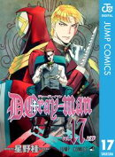 D.Gray-man 17
