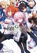 Fate/Grand Order ���ߥå����饫��� I