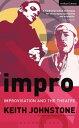 ImproImprovisation and the Theatre【電子書籍】[ Keith Johnstone ]