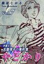 やどかり〜弁護士・志摩律子の事件簿〜(7)【電子書籍】[ 篠原とおる ]
