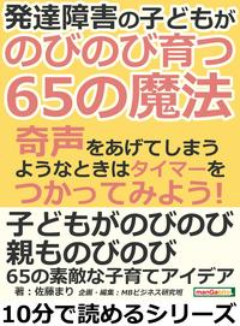 2000003456778.jpg?_ex=300x300