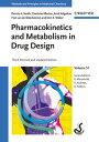 書, 雜誌, 漫畫 - Pharmacokinetics and Metabolism in Drug Design, Volume 51【電子書籍】[ Raimund Mannhold ]