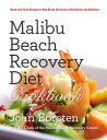 Malibu Beach Recovery Diet Coo...