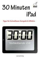 30 Minuten iPad (DRM-frei)