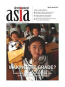 Development Asia��Making the Grade?