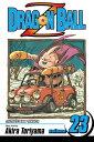 Dragon Ball Z, Vol. 23 Boo Unleashed【電子書籍】[ Akira Toriyama ]