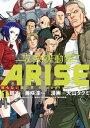 攻殻機動隊ARISE 〜眠らない眼の男Sleepless Eye〜1巻【電子書籍】[ 藤咲淳一 ]