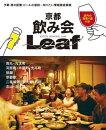 Leaf���� ���� ��߲�Leaf