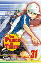 The Prince of Tennis, Vol. 31A Surprise Strategy: Eiji Plays Singles