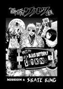 ����ij�ȥ��Ĥ������á�SKATE KING��