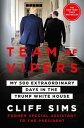 Team of VipersMy 500 Extraordinary Days in the Trump White House【電子書籍】[ Cliff Sims ]