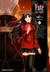 Fate/stay night(12)【電子書籍】[ 西脇 だっと ]