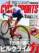 CYCLE SPORTS 2016ǯ 8���