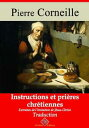 Instructions et pri?res chr?tiennesNouvelle ?dition enrichie | Arvensa Editions【電子書籍】[ Pierre Corneille ]