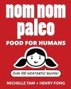 Nom Nom PaleoFood for Humans���Żҽ��ҡ�[ Michelle Tam ]