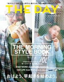 THE DAY 2015 Autumn Issue