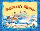 樂天商城 - Kumak's RiverA Tall Tale from the Far North【電子書籍】[ Bania ]