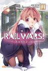 RAILWARS!11日本國有鉄道公安隊【電子書籍】[ 豊田巧 ]