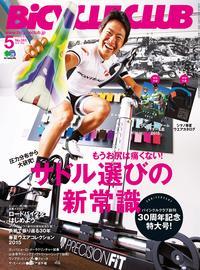 BiCYCLE CLUB 2015年5月号 No...の商品画像