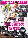 BiCYCLE CLUB 2015年5月号 No.361【電子書籍】