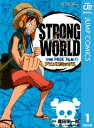 ONE PIECE FILM STRONG WORLD アニ...