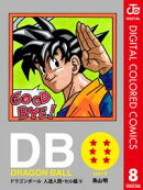 DRAGON BALL ���顼�� ��¤�ʹ֡������� 8