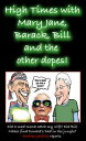 High Times With Mary Jane, Barack, Bill And The Other Dopes!【電子書籍】[ Andrew Jardine ]