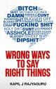 Wrong Ways To Say Right Things【電子書籍】[ Kapil J Rajyaguru ]