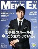 MEN'S EX(����������å����� 2015ǯ12���