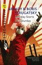 Monday Starts on Saturday【電子書籍】 Arkady Strugatsky