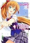 ISUCA(5)【電子書籍】[ 高橋 脩 ]
