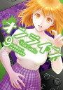 オンライン The Comic 9【電子書籍】[ 雨蛙ミドリ...