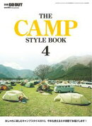 GO OUT�����Խ� THE CAMP STYLE BOOK 4