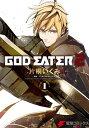 GOD EATER 2(1)【電子書籍】[ バンダイナムコゲ...