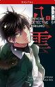 Psychic Detective Yakumo 11【電子書籍】[ Manabu Kaminaga ]