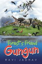 Forest's Friend Gungun【電子書籍】[ ...