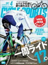 CYCLE SPORTS 2017年 4月号【電子書籍】[ CYCLE SPORTS編集部 ]