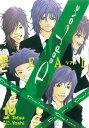Deep Love REAL(10)【電子書籍】[ Yoshi ]