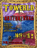 Towerld Level 0003
