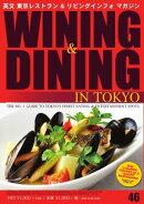 Wining �� Dining in Tokyo�ʥ磻�˥������˥���������� 46