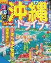 るるぶ沖縄ドライブ'17【電子書籍】