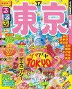 るるぶ東京'17【電子書籍】