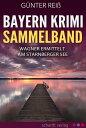 Bayern Krimi Sammelband: Wagner ermittelt am Starnberger See【電子書籍】[ G?nter Rei? ]