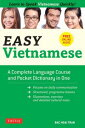 Easy VietnameseLearn to Speak Vietnamese Quickly! (Downloadable Audio Included)【電子書籍】[ Bac Hoai Tran ]