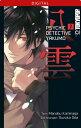 Psychic Detective Yakumo 07【電子書籍】[ Manabu Kaminaga ]