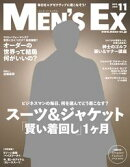 MEN'S EX(����������å����� 2015ǯ11���