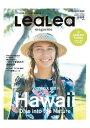 LeaLea SUMMER 2020 vol.23【電子書籍】