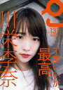 Quick Japan(クイック・ジャパン)Vol.137 2018年4月発売号 [雑誌]【電子書籍】[ クイックジャパン編集部 ]